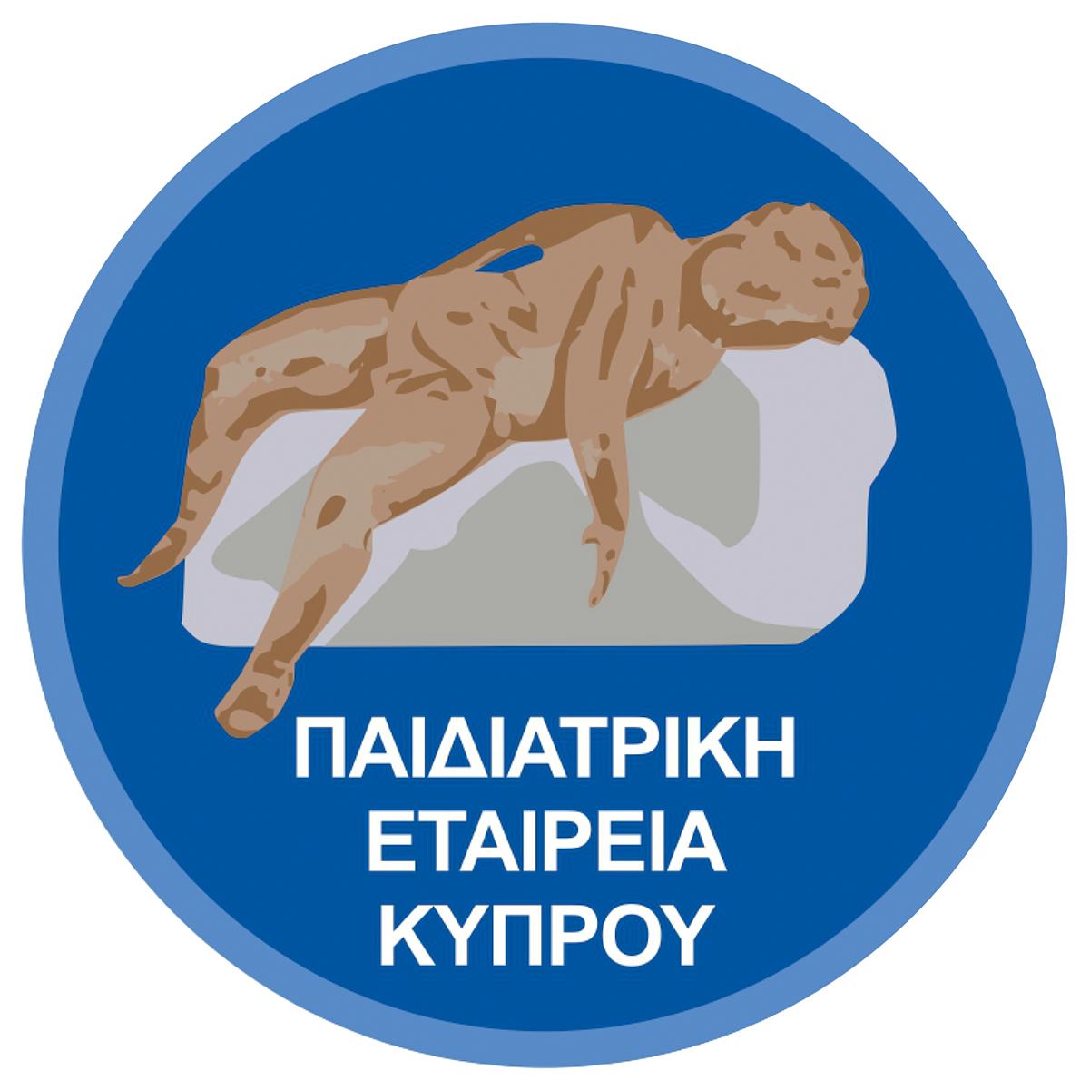 logo-paidiatrikis-transparent