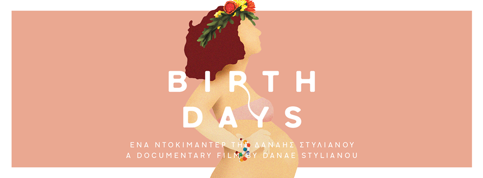 Birth Days Movie Screening Rialto Limassol, followed by more screenings in Nicosia  (Nov) and Larnaca (Dec)